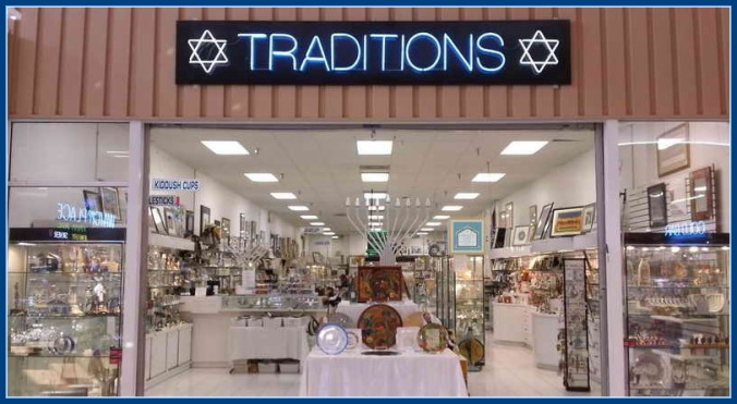Traditions_Jewish_Gifts_Store[1]